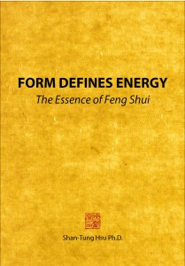 Form Defines Energy Cover