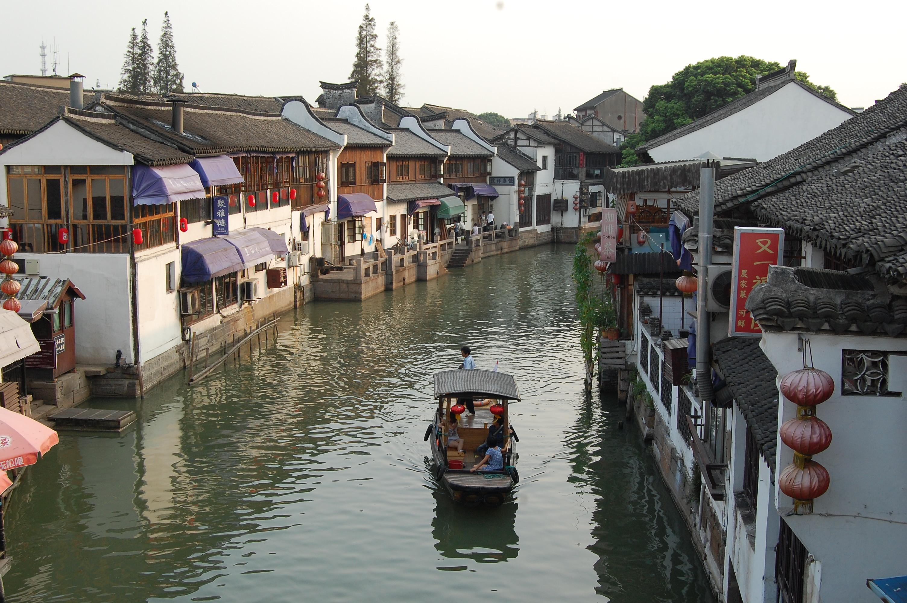 Feng Shui Village