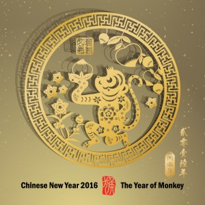 Happy New Year 2016!  Year of the Monkey