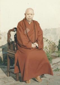 master pu yu small