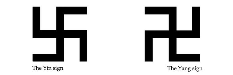 Two Swastikas Yin Yang