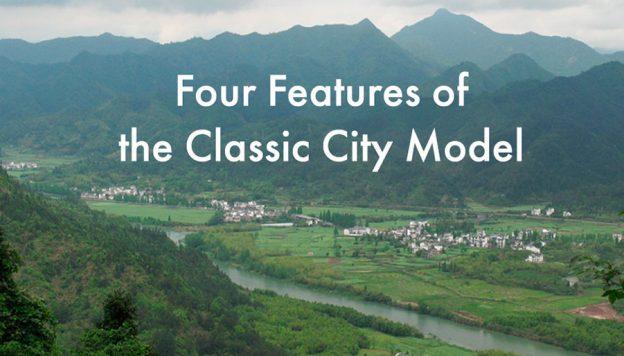 Dr Hsu Fengshui talk 21 Classic Model
